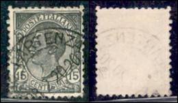 Regno - Vittorio Emanuele III - 1920 - Falso Dell'epoca - 15 Cent Leoni (F108) - Usato (1000) - Non Classificati