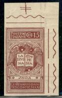 Regno - Vittorio Emanuele III - 1921 - 15 Cent Dante Alighieri (116ba+f) - Con Parte Di Filigrana Lettere + Non Dentella - Non Classificati