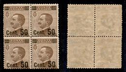 Regno - Vittorio Emanuele III - 1923 - 50 Cent Su 40 (139) In Quartina - Gomma Integra (88) - Non Classificati