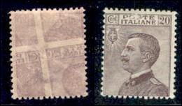 Regno - Vittorio Emanuele III - 1926 - 20 Cent Michetti (204 F Varietà) - Decalco Ruotato - Gomma Integra - Non Cataloga - Non Classificati