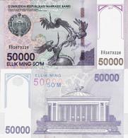 Uzbekistan 2017 - 50000 Sum - Pick 85 UNC - Uzbekistan