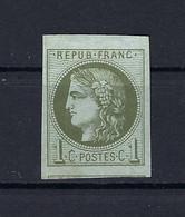 Frankreich Mi.36 (*) - 1870 Emission De Bordeaux