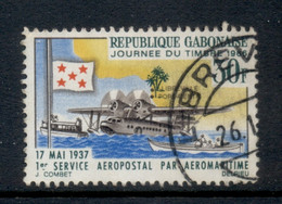 Gabon 1966 Stamp Day Air Mail FU - Gabon (1960-...)