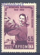 Romania 1956 Mi 1596 MNH  - Landbouw
