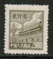 PEOPLES REPUBLIC Of CHINA  Scott # 17* VF UNUSED NO GUM AS ISSUED (STAMP SCAN #765) - Ungebraucht