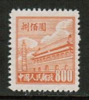 PEOPLES REPUBLIC Of CHINA  Scott # 15* VF UNUSED NO GUM AS ISSUED (STAMP SCAN #765) - Ungebraucht