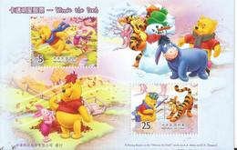 Timbre - Chine - Bloc Feuillet Winnie L'ourson - Bear - China - Winnie The Pooh - Blocks & Sheetlets