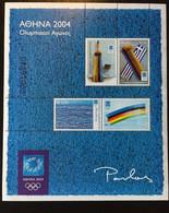 GREECE,2004 OLYMPIC GAMES ATHENS MODERN ART SHEET, NNH - Ongebruikt