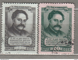 RUSSIA 1952 Famous People Used (o) Mi 1625-1626 #24956 - Gebraucht