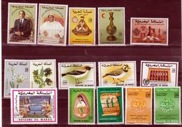Maroc, Morocco 1989 Année Poste Complète 1065/1079  Neuf ** TB MNH Cote (2014) 20 - Maroc (1956-...)