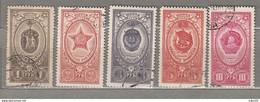 RUSSIA 1952 Orders Used (o) Mi 1653-1657 #24977 - Gebraucht