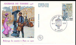 France; NANCY Fête Du Timbre 1978 - 1970-1979
