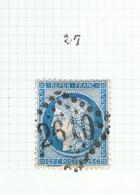 Variété Suarnet N°27 - 1871-1875 Ceres