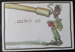 ISRAEL ARMY SOLDIERS WELFARE ASSOCIATION IDF DEFENSE FORCES CARTOLINA PICTURE POSTCARD PHOTO POST CACHET CARD PC STAMP - Israele