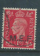 British Occupation Of Italian Colonies. M.E.F. Opt (14mm) On 1d Of GB, Used - Occ. Britanique MEF