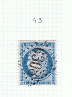 Variété Suarnet N°43 - 1871-1875 Ceres