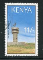 KENYA- Y&T N°559- Oblitéré - Kenya (1963-...)
