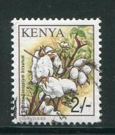 KENYA- Y&T N°728- Oblitéré - Kenya (1963-...)