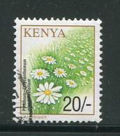 KENYA- Y&T N°735- Oblitéré - Kenya (1963-...)