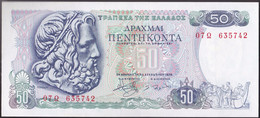 Billet Grèce Neuf - Grecia