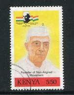 KENYA- Y&T N°477- Oblitéré - Kenya (1963-...)