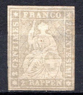 SUISSE - (Postes Fédérales) - 1854-62 - N° 25 - 2 R. Gris - (Helvetia) - (Fil De Soie Vert) - Unclassified