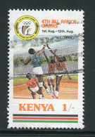 KENYA- Y&T N°401- Oblitéré - Kenya (1963-...)