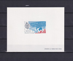 WALLIS AND FUTUNA 1987, Mi# 528, Deluxe Block, Space, Aerostat - Covers & Documents
