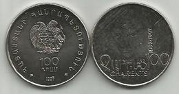 Armenia 100 Dram 1997. High Grade - Armenia