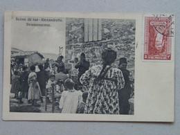 Turkey 271 Alexandretta Iskenderun Scene De Rue Strassenscene Street Scene Children - Turkey