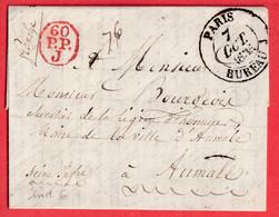 PARIS BUREAU J CAD TYPE 13 + 60 PP J EN ROUGE 1835 AUMALE SEINE INIFERIEURE - 1801-1848: Precursors XIX