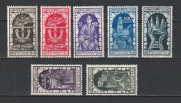 1934 FIUME ANNESSIONE SERIE COMPLETA NUOVA @ - Mint/hinged