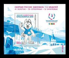 Russia 2019 Mih. 2670 (Bl.270I) Winter Universiade In Krasnoyarsk (overprint) MNH ** - Ongebruikt