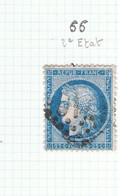 Variété Suarnet N°66 2ème état - 1871-1875 Ceres