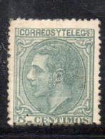 APR996 - SPAGNA 1879, Alfonso XIII 5 Cent N. 184  Gomma Parziale  (2380) - Nuevos