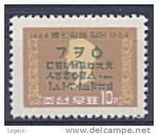 COREE NORD 0486 Alphabet - Korea, North