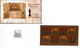 3223 - Belarus - 2005 - Chess - Booklet - Black - Imperforated - MNH - Lemberg-Zp - Belarus