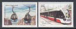 2013 Algeria Algerie Transportation Tram  Complete Set Of 2 MNH - Argelia (1962-...)