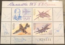 Belarus, 2000, MI: Block 19 (MNH) - Belarus