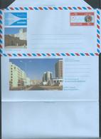 Oman Aérogramme 75B Jabrin Palace - Mutrah Business District Neuf ** - Oman