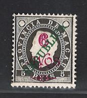 Portugal Macau 1913 D. Luis I REPUBLICA (Local) 6 Avos Over 5R Condition Mint Never Hinged  Mundifil #166 - Unused Stamps