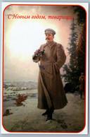 STALIN In Military Uniform Binoculars HAPPY NEW YEAR Christmas Tree New Postcard - Ohne Zuordnung
