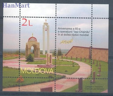 Moldawien 2004 Mi Block 32 Postfrisch  - WW2