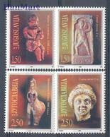Yougoslavie 1996 Mi 2799-2802 Neuf Sans Charnière  - Scultura