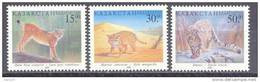 1998. Kazakhstan,  Wild Cats, 3v, Mint/** - Kazakhstan