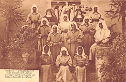 ¤¤   -  ANGOLA   -  Congrégation Des Soeurs Indigènes Dirigée Par Les Soeurs De Saint-Joseph De Cluny        -  ¤¤ - Angola