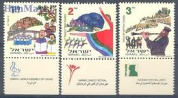 Israël 1997 Mi 1435-1437 Neuf Sans Charnière  - Danse
