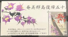 Japan, 2003, MI: 3588 (MNH) - Nuovi