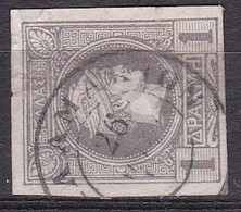 Cancellation ΚΑΛΑΜΑΚΙΟΝ Type IV On GREECE 1886-1888 Small Hermes Head Belgian Print 1 Dr  Grey Vl. 84 - Used Stamps