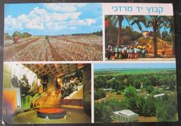 KIBBUTZ YAD MORDECHAI SHANA TOVA NEW YEAR GAZA STRIP POSTCARD TOURISM AIR MAIL POST STAMP ISRAEL PALESTINE - Adesivi Di Alberghi
